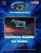 The Lurker's Guide to Gaim